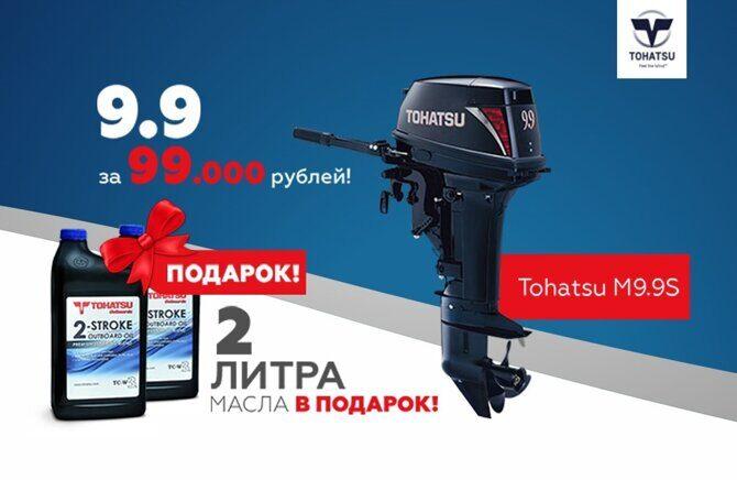 1920x700_toh_9_9_sale.jpg